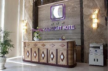 Moon Light Hotel Halong