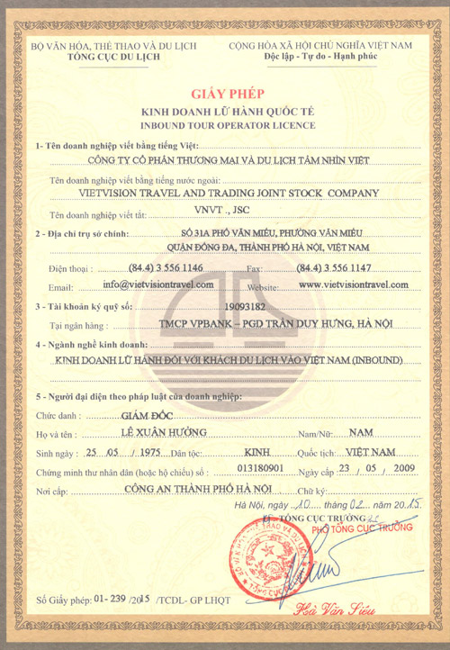International Tour Operator License Front Page