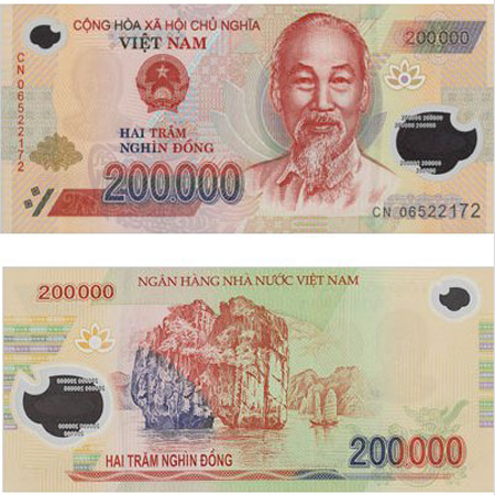 Two Sides Of The Same 200 000 Vnd