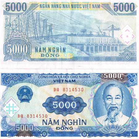 Two Sides Of The Same 5 000 Vnd