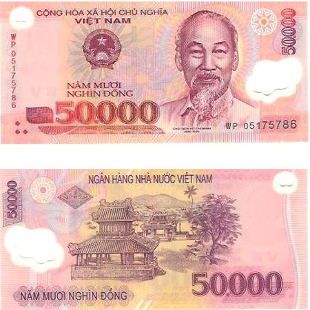 Two sides of the same 50 000 VND