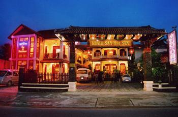 Lotus Hotel Hoian
