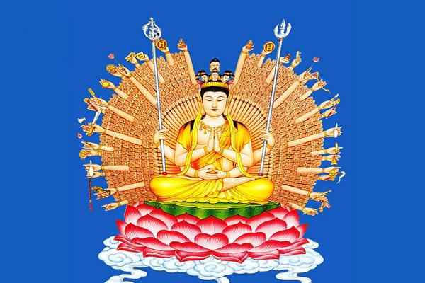 Quan Am (Guan Yin or Avalokitesvara)