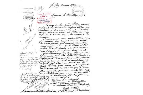 A paper of Treaty 1874