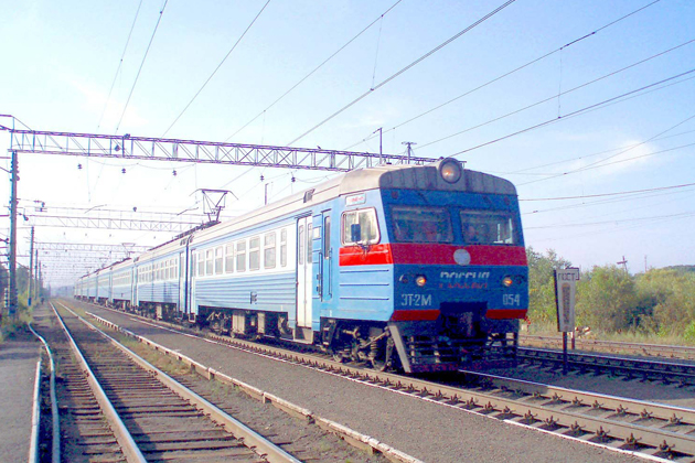 Travel north to south Vietnam by train
