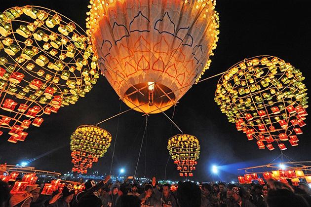Taunggyi Fire Balloon Festival