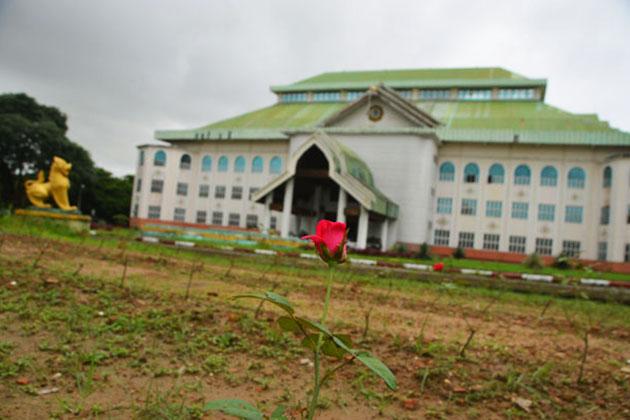 Yangon Drug Elimination Museum