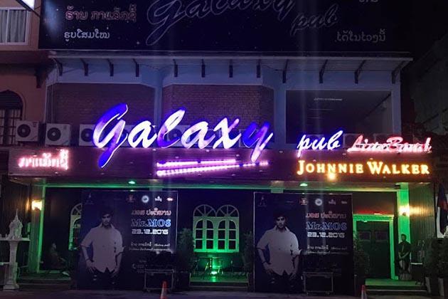 Experience Vientiane nightlife at galaxy pub