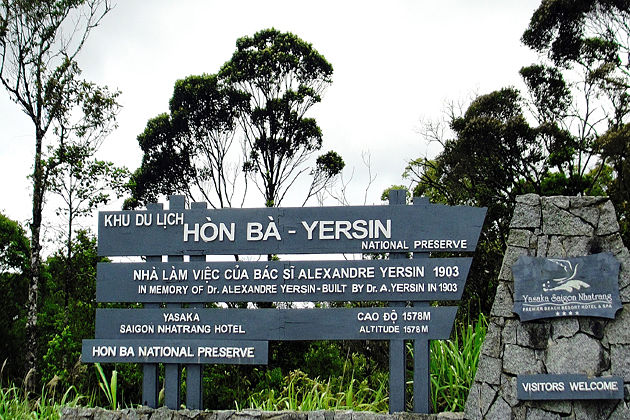 hon ba nature reserve cam ranh bay