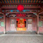 pagoda inside japanese covered bridge