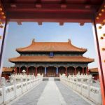 the gate into the forbidden city in beijing china