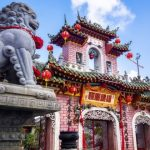 Chinese Assembly Hall in hoi an ancient town